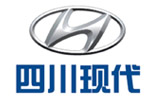 四川现代汽车有限公司