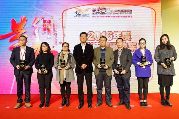 影响中国客车业2016年度推荐客车评选结果揭晓