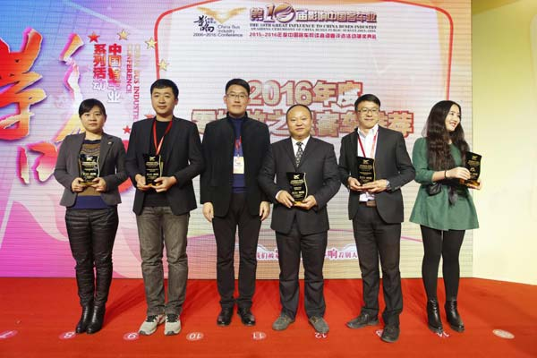"""中航锂电总经理助理杨晓伟(左三)为""""零排放之星""""获奖企业颁奖"""