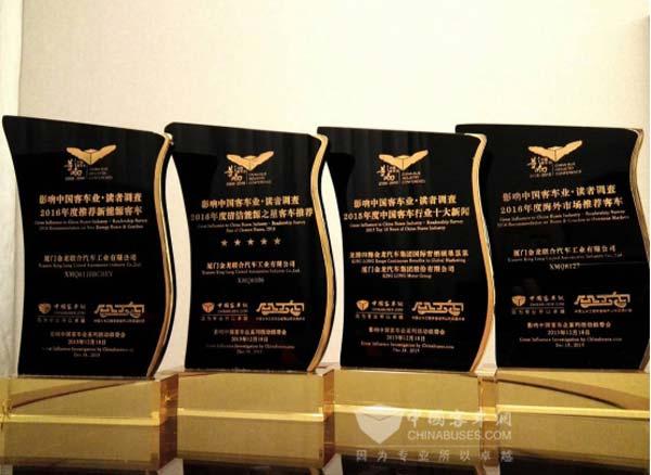 大金龙获第十届影响中国客车业四项大奖