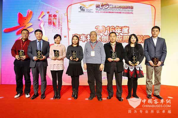 艾里逊中国区市场销售总监陈静(右二)登台领奖
