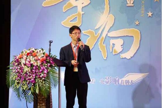中通客车品牌文化部部长李笃生
