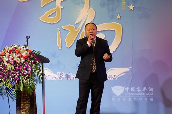 重庆恒通客车有限公司总经理何涛