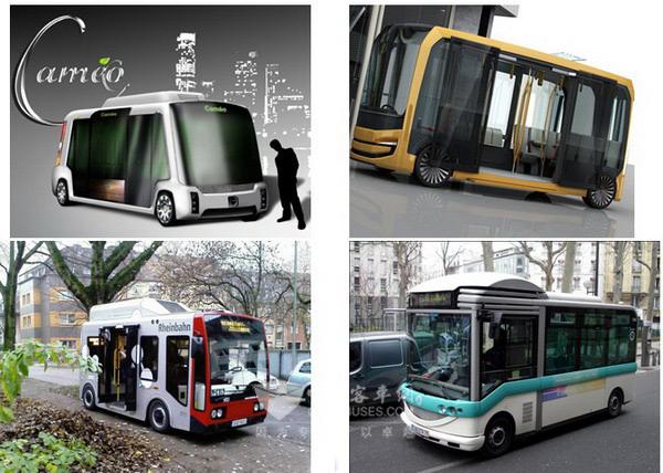 微循环公交时尚外形