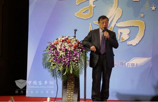 欧科佳总经理张小平出席高峰论坛并发表演讲