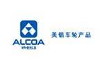 美铝(中国)投资有限公司