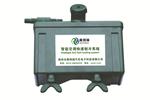 扬州奥特瑞智能空调快速制冷系统