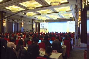 中国客车与运营发展高峰论坛举行