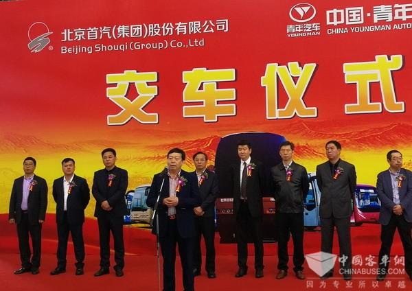 庞青年:坚持氢燃料汽车的梦想