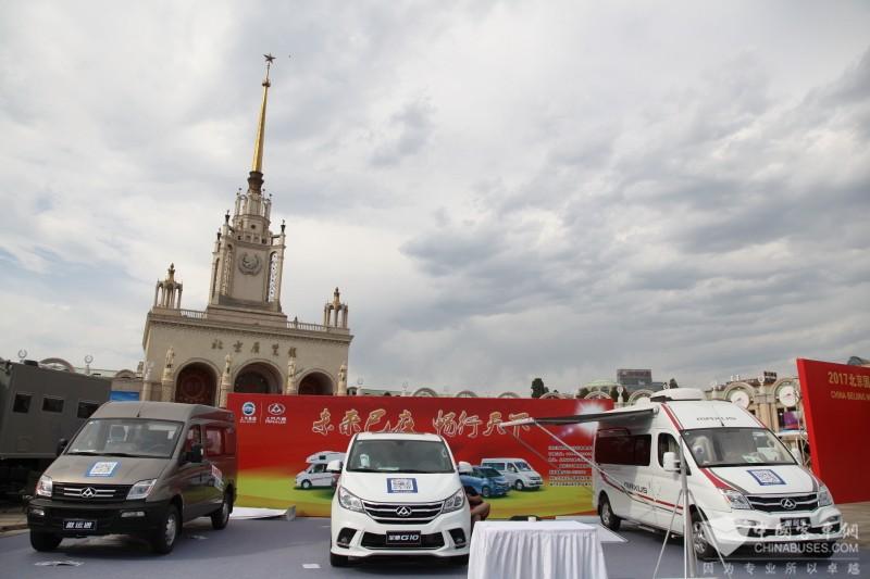 2017北京道路运输展:上汽大通展台