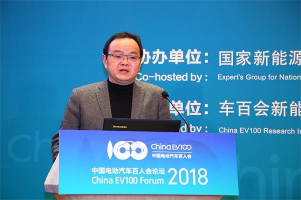 百人会|李俊华:氢能产业现状及发展方向