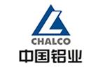 浙江中铝汽车轻量化科技有限公司