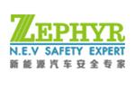 哲弗智能系统(上海)有限公司