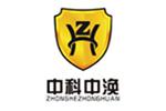 安徽中科中涣防务装备技术有限公司