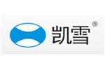 郑州凯雪冷气设备有限公司