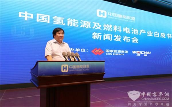 """打造氢能发展""""山东模式"""" 《中国氢能源及燃料电池产业白皮书》潍柴发布"""