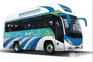 敲黑板!福田欧辉氢燃料电池客车安全技术揭秘