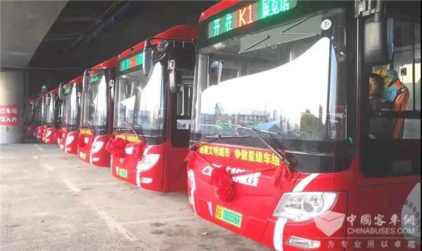 """""""氢""""红再燃!12辆福田欧辉氢燃料电池城市客车于张家口市正式投入运营"""