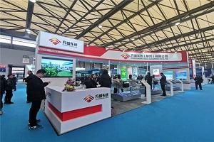 CIB EXPO 2019上海国际客车展--方盛车桥展台