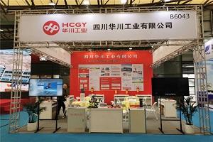 CIB EXPO 2019上海国际客车展--华川工业展台