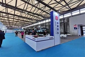 CIB EXPO 2019上海国际客车展--中通展台