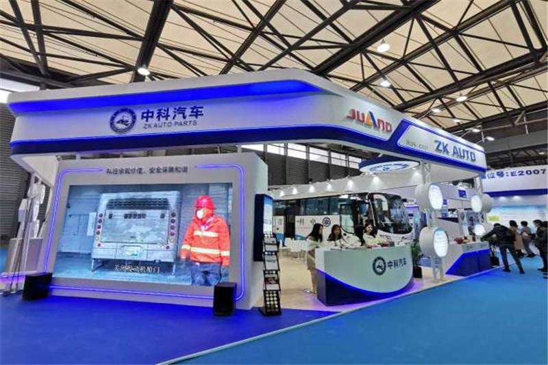 CIB EXPO 2019上海国际客车展--中科汽车展台