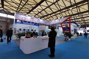 CIB EXPO 2019上海国际客车展--奥特科技展台