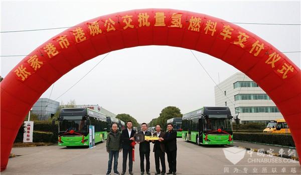 二次采购!10台苏州金龙氢燃料公交车交付张家港
