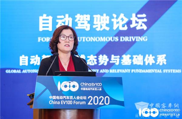 百人会论坛2020 蒋京芳:博世智能网联实践经验与商业化进展