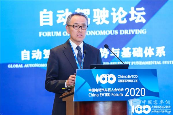 百人会论坛2020 松岛忠信:日本自动驾驶以及驾驶辅助技术发展方向