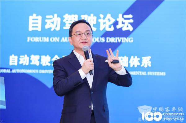 百人会论坛2020 彭军:小马智行实现自动驾驶落地的经验分享