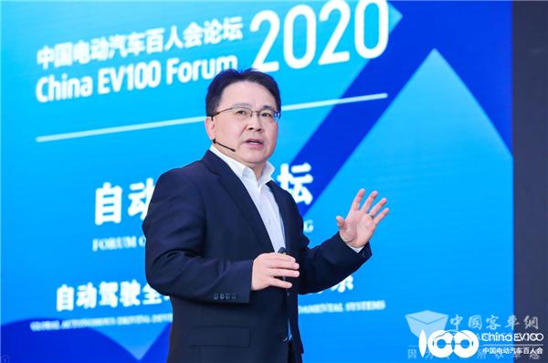 百人会论坛2020 杨晓明:高度自动驾驶汽车量产关键在于新一代的智能架构