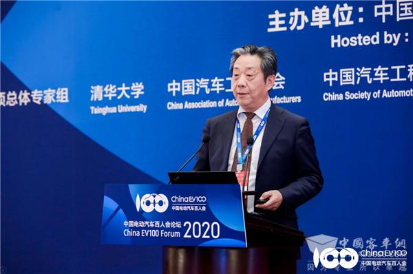 百人会论坛2020 董扬:能源问题不会影响中国汽车产业的发展