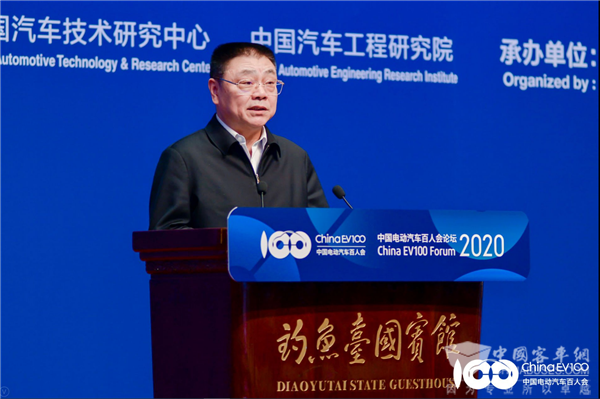 百人会论坛2020|王蒙徽:在城市建设中推动智能汽车与智慧城市共同发展