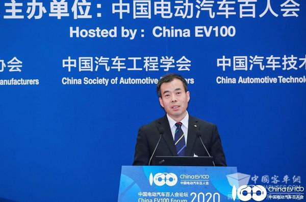 百人会论坛2020|张夕勇:北京汽车将加速转型,引领中国新能源汽车发展