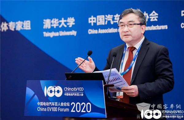 百人会论坛2020|邹骥:补贴退坡后对新能源发展的几点建议