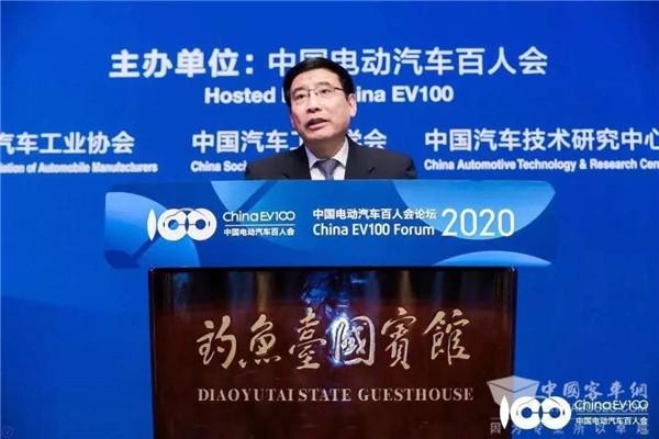 百人会论坛2020|苗圩:新能源汽车补贴2020年7月不会进一步退坡