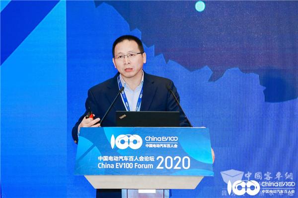 百人会论坛2020 黄晨东:电动汽车电池包安全策略经验分享