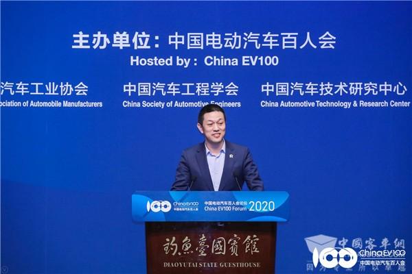 """百人会论坛2020 李斌:电池服务理念""""Battery as a service"""""""