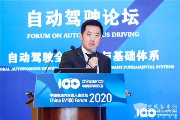 百人会论坛2020 倪凯:自动驾驶联盟化趋势明显