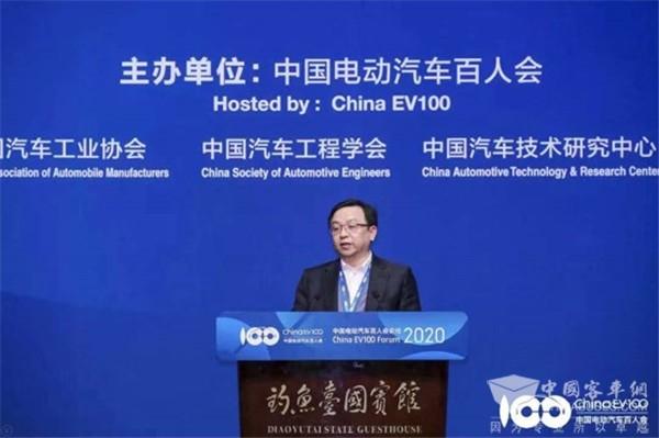 百人会2020 王传福:坚定插电混动和纯电动路线有助于公交行业快速发展
