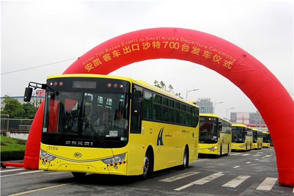 700台安凯客车启程赴沙特