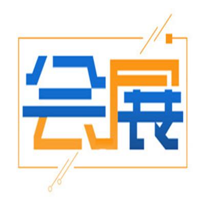 官宣!2020北京国际道路运输车辆展将于8月10日至12日在新国展举办