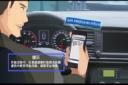 东康国六司机们注意了!一分钟带你看懂CSU远程标定升级
