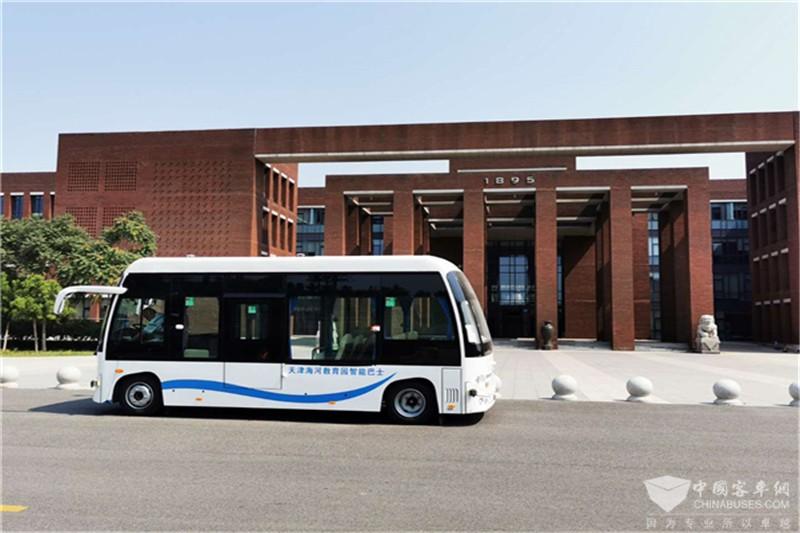 安凯无人驾驶巴士天津海河教育园区开放测试