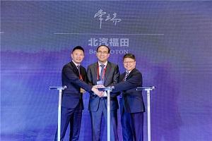 强强联合推动氢能产业变革!北汽福田打造全国首家燃料电池全栈式解决方案