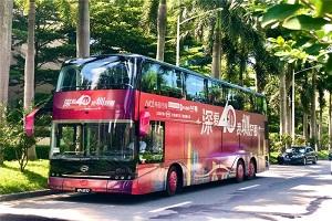 全新比亚迪纯电动双层观光巴士B12D献礼深圳特区40周年