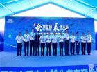 首批全新比亚迪纯电动客车B10投运深圳