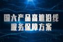 """""""司机福音""""、""""高速神器""""有ta就放心了!东康高速沿线服务保障发布"""