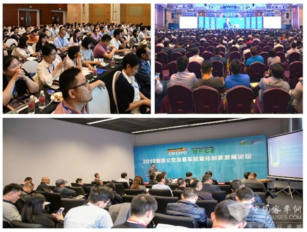 助力交通升级 定义未来出行!2020中国国际智慧公交发展高峰论坛即将启幕